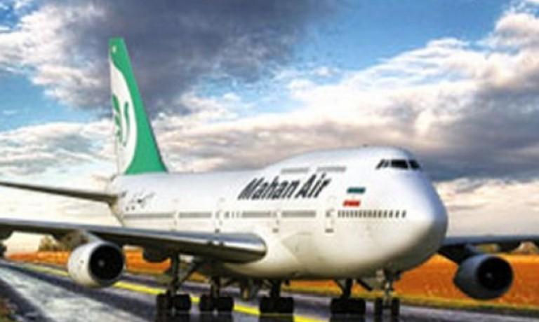 قوانین بار مسافر در هواپیمایی ماهان